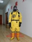 LJ-RFH-01轻型PVC涂层连体式消防防化服 酸碱防护服