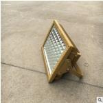 創瑞CRD8105-C大功率LED防爆燈 方形led防爆燈1