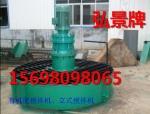 山东、浙江关于有机肥搅拌机使用方法解析