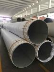 流体输送用不锈钢焊管