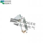 MRDG-15F跌落式熔斷器祝捷電氣