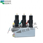 AB-3S-12/1250-20户外高压真空断路器