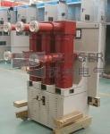 ZN85-40.5/2000-31.5户内高压真空断路器