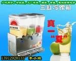 喷淋式饮料机 冷饮机 两缸冷饮机价格