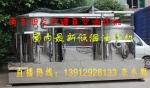 南京真空油炸機,環保油炸機,果蔬油炸機