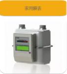 上海羅美特MTMB系列物聯網膜式燃氣表