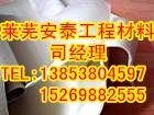 陕西土工布hdpe土工膜施工图片