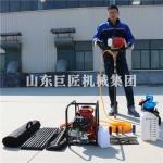 熱賣20米單人背包鉆機BXZ-1便攜式地質勘探鉆機巨匠集團直
