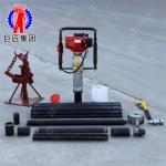 巨匠20米轻便取土钻机 手持式环保土壤取样器 冲击式取样钻机