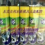 東莞 供應 6S清潔劑  模具清洗劑