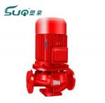 供应XBD5.0/5-50L消火栓增压消防泵,单级消防泵,立