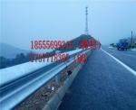 宿州乡村道路波形梁护栏非标规格,滁州W高速防撞护栏