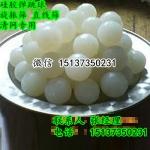 食品级粉末振动筛必用的多种型号橡胶球 硅胶球