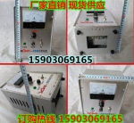 GZK系列的5G2 20G2电控箱 仓壁振动器电源控制仪器
