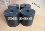 高度140mm橡胶弹簧 减震柱 标准规格