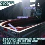 粮库倒黄豆苞米稻谷的长距离机器 轻便方便移动软管输送机