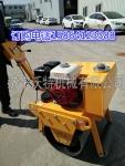 手扶单轮压路机生产厂家直销沃特小型震动压土机价格