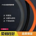 PA尼龙阻燃波纹管 AD7包塑软管 成都厂家直销