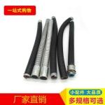 LV-5-13可撓金屬軟管 普利卡管 包塑軟管 成都廠家直銷