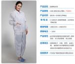 深圳洁迪防静电分体服防静电服生产厂家直销