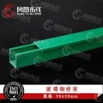 玻璃钢槽式桥架_玻璃钢桥架_上海玻璃钢槽式桥架