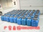 新疆乌鲁木齐水性聚氨酯防水涂料厂家
