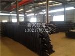 唐山新兴W型排水铸铁管 13821760325