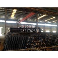 天津新兴管道供应 W型50-300铸铁管规格