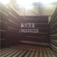 广州国标铸铁管 新兴排水柔性铸铁管