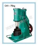C41-75kg专业钢铁锻打空气锤 锻工师傅好帮手