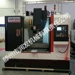 數控立式加工中心VMC850 數控銑床