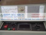 南澳电气NALF六氟化硫气体检漏仪