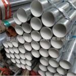精品推荐 DN65钢塑管 钢衬塑镀锌管 涂塑热水管