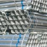 廣東榮鋼鍍鋅管 消防用管 精品推薦 國標鍍鋅管 水管