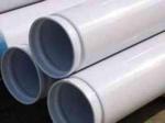 两端压槽镀锌无缝管/给水镀锌内涂塑复合钢管厂家