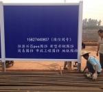 上海建筑工地围挡,pvc工程围挡 ——厂家直销