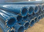 涂塑钢管/衬塑钢管/消防专用钢管