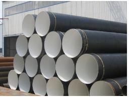 四川防腐钢管生产厂家/基管无缝钢管/内外涂环氧树脂钢管