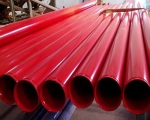 四川高速公路消防專用涂覆鋼管生產廠家