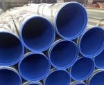 四川涂塑钢管 大口径涂塑复合钢管生产厂家