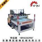 BR-CCD影像切割機 定位視頻激光雕刻切割機開料機