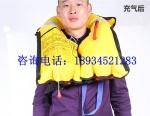 海昌救生HC-006全自动款救生衣