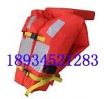 海昌救生JHY-I型新标准船用救生衣