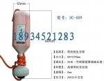 厂家供应海昌救生hc-009救生浮绳,桶式救生浮绳,带壳救生