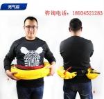 厂家供应海昌救生HC-009充气救生圈