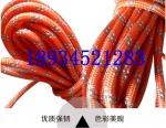 厂家供应救生绳包 水上救生绳包 专业救援绳包