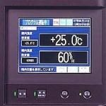 权威机构认证高端精工高低温交变试验箱