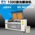 東旭1390廣告行業激光雕刻機亞克力密度板木質激光雕刻切割機