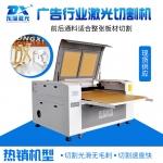 東旭激光1390亞克力有機玻璃密度板激光雕刻切割機