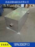 全密闭式食品厂隔油隔渣池 304隔油装置最绿色